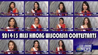 Suab Hmong News: 2014-15 Miss Hmong Wisconsin Contestants