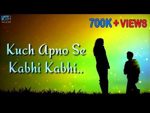 Very Sad Heart Touching Whatsapp Status Video | Dard Bhari Shayari 2 Line Status - Kash Tum Hoti