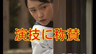 『とと姉ちゃん』川栄李奈の初々しいキラキラした自然な演技に称賛の嵐 ...
