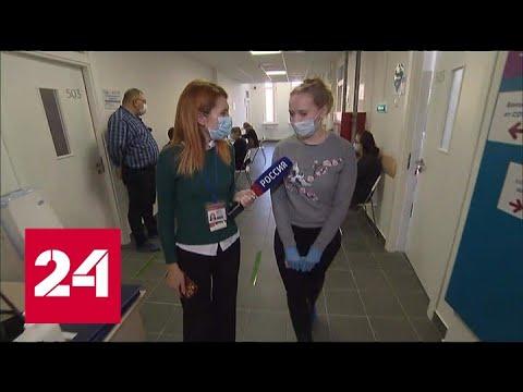 Последние данные оперштаба по борьбе с коронавирусом - Россия 24