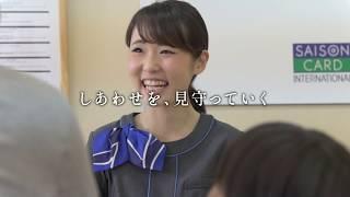 シンガーソングライター舞花さんの書き下ろし楽曲にのせて、福岡と熊本...