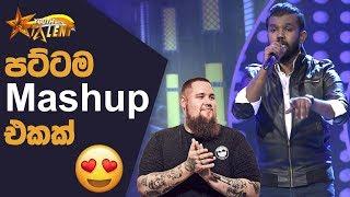 Human & මිනිසා සුවඳයි මල සේ Mashup එක - Youth With  Talent Thumbnail