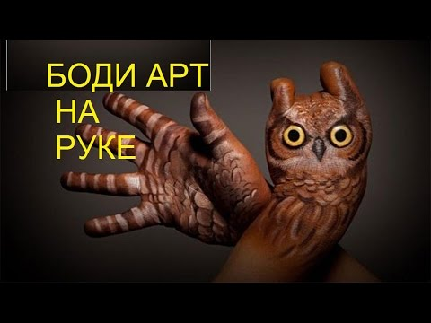 Pictures  Картинки  Боди арт на руке-Рicture Show