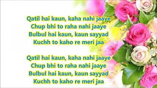 Dekha na haye re socha na - Bombay to Goa - Full Karaoke Scrolling Lyrics