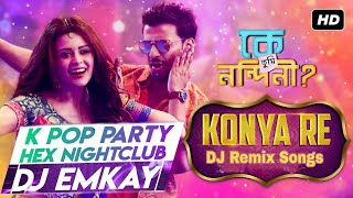 Konya Re   কন্যা রে   DJ Remix || Konna Re DJ Remix Songs || Ke Tumi Nandini   Bonny EM Multimedia