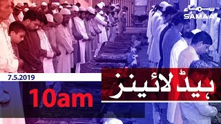 Samaa Headlines - 10AM - 7 May 2019