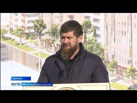Вести Чеченской Республики 11.02.2020