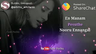 Telugu Love Feeling Video Songs Download Telugu Love Feel Video