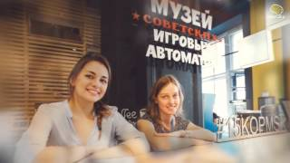 Смотреть видео Куда сходить в Москве Развлечения Москвы  Куда пойти в выходные в Москве онлайн
