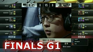 EDG vs RNG G1 Grand Finals of S6 LPL Summer 2016 PlayOffs | Edward Gaming vs Royal Never Give Up