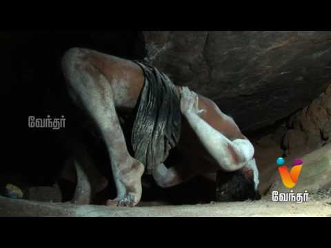 "Moondravathu Kan -[Epi-524] |""Marunthuvazh Malai : The Hunt On Tamil Siddhar""