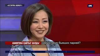 «Арнау» тобының бұрынғы әншісі Жанар Хамитова дүниеден озды