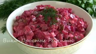 """Салат """"ВИОЛЕТТА"""" /  Необычный Салат из Самых Простых продуктов"""