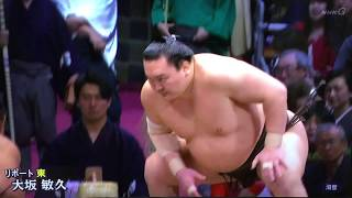 November 2017 - Day 6 - Hakuho v Shohozan