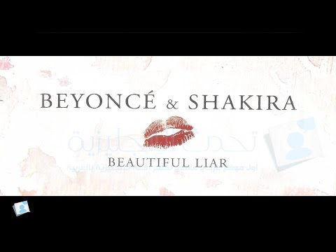 Beyoncé & Shakira - Beautiful Liar - مترجمة