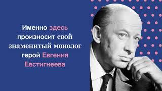 Смотреть видео Народный театр (Привет, Москва!) онлайн