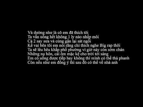 Mượn Rượu Tỏ Tình Lyrics