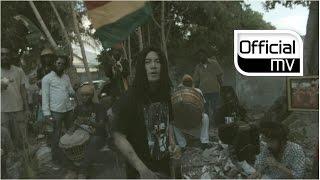 [MV] SKULL(스컬) _ DEH PON TOP