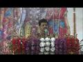 Pandit Arun Shastri Shri Suman ji Maharaj || Shri Ram Katha || Shri Ram Vivah