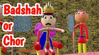 Badshah Ep.01 ' Badshah or Chor a funny story