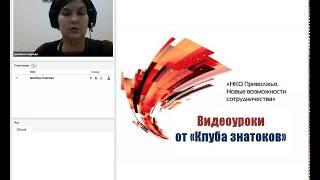 Видеоурок - Молодежный банк идей