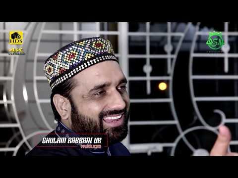 Qari Shahid Mahmood New Naats 2018 - Official Track - Haq Muhammad Ya Muhammad - New Naat 2018