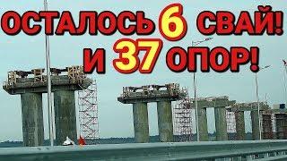 Крымский(май 2018)мост! Не вероятно,но факт Ж/Д мост строится такими темпами,что....