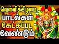 Amman Thayee  Powerful Bhakti Padal | Powerful Durgayei Tamil Padalgal | Best Tamil Devotional Songs