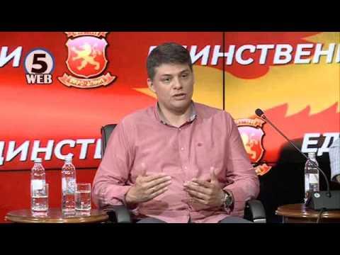 Панел дискусија на ВМРО-ДПМНЕ за проекти за заштита на животната средина