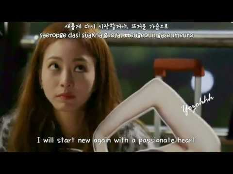 Lee Hae Na (Kiss&Cry) - Dazzling (눈부셔) FMV (Birth of a Beauty OST)[ENGSUB + Romanization + Hangul]