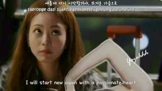 lee hae na kiss dazzling 눈부셔 fmv birth of a beauty ost engsub romanization hangul