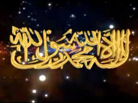 kalima tayyiba la ilaha illallah muhammadur rasool allah youtube