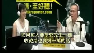 """郭信差之""""閒話家常""""(111)"""
