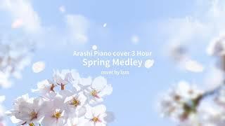 Arashi Piano cover 3Hour Collection Spring medley 아라시 피아노 커버(3시간) 봄 메들리 嵐 ピアノ