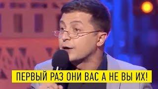 Народ Украины против Порошенко! Этот номер Квартала порвал зал ДО СЛЕЗ!