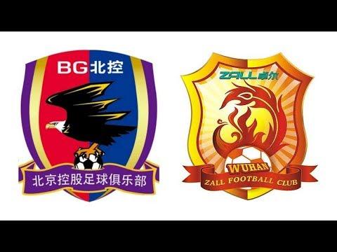 Round 18 - Beijing BeiKong vs Wuhan ZALL