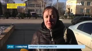 видео бар винницкая область новости