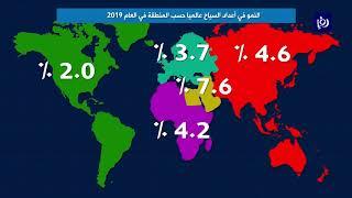 تقرير : النشاط السياحي في الشرق الأوسط ساهم في نمو السياحة العالمية العام الماضي  (22/1/2020)