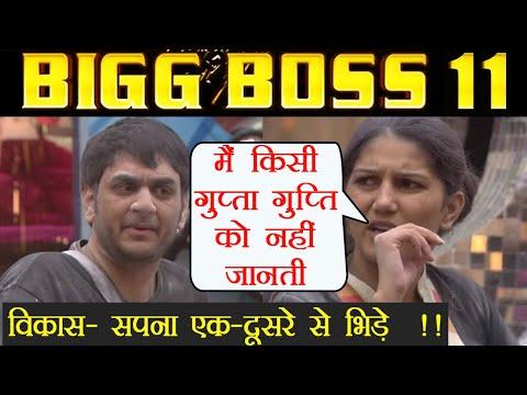 Bigg Boss 11: Sapna Chaudhary- Vikas Gupta gets into UGLY fight   FilmiBeat