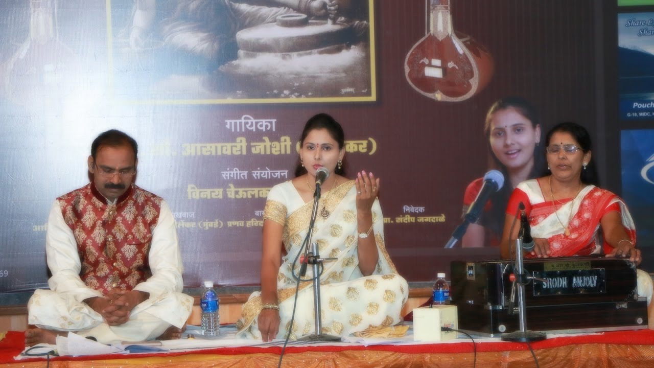 Download Vithu Maza Lekurvala Live _ by_ Asawari Bodhankar