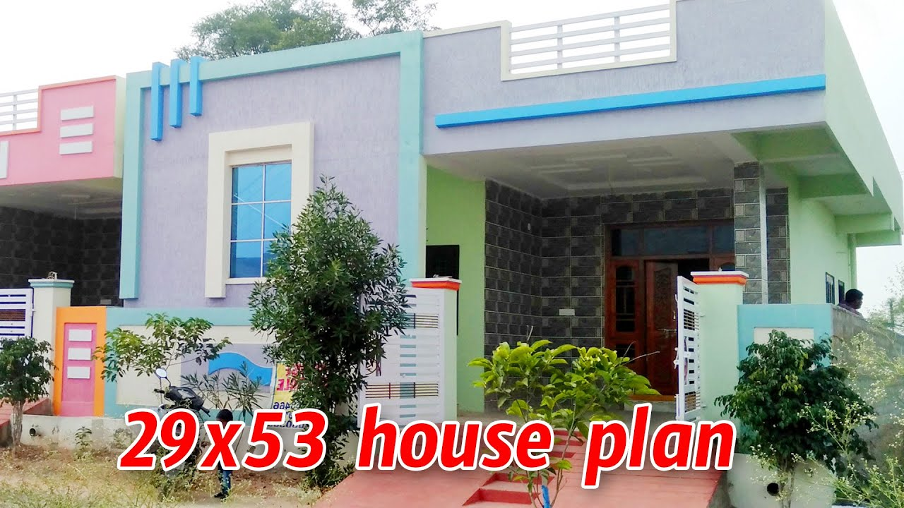 29x53 East facing 3 bhk house 2d plan with 3d design in telugu