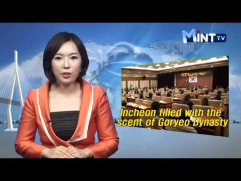 2011.11.11 Korea Incheon city hall english broadcasting news