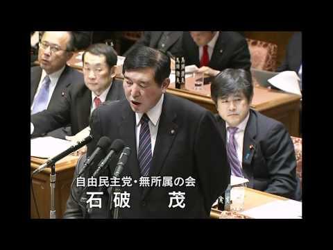 石破議員の質問にビビる田中防衛素人大臣 2012.2.17