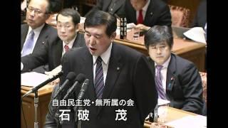 石破先生応援拡散 質疑ダイジェスト.