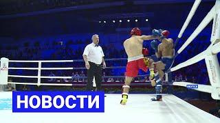 Новостной выпуск в 12:00 от 11.04.21 года. Информационная программа «Якутия 24»
