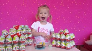 КИНДЕР СЮРПРИЗ Surprise Eggs - Распаковка.
