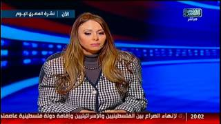 السيسي يستقبل ملك الأردن لبحث القضية الفلسطينية وملفات القمة العربية