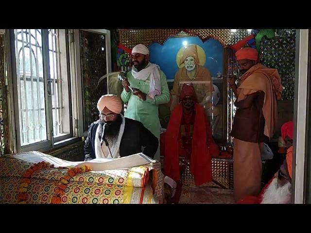 17 Nov | Bhog Bani Baba Garib Das | Mandiani #SGBTV