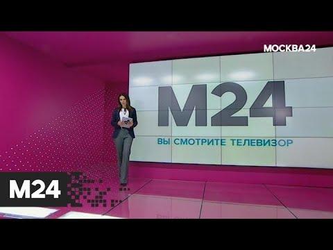 """""""Погода"""": москвичи пережили самую морозную ночь с начала осени - Москва 24"""