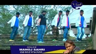 Nagpuri Song Jharkhand 2015 - Milay De Bhagwaan   New Nagpuri Album - SAHRI SELLEM